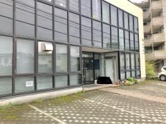 ジブラルタ生命保険株式会社 武蔵ヶ丘営業所