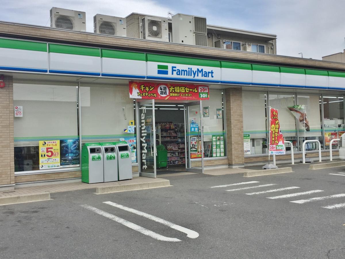 ファミリーマート 熱田野立町店