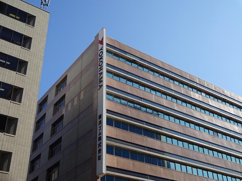 横浜ゴム株式会社