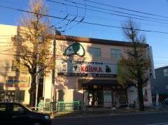 ペットの専門店コジマ 府中店