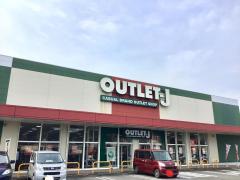 OUTLET-Jコスモタウン佐伯店