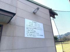 キャッスルゴルフ練習場