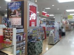 JTB上永谷イトーヨーカドー店