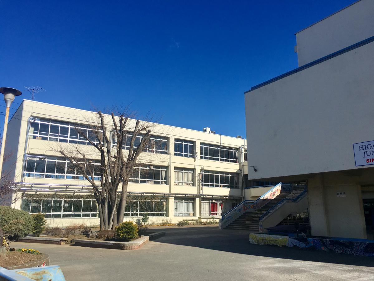 東村山 第 二 中学校