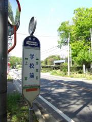「学校前(入間郡)」バス停留所