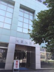 大日本印章歴史館