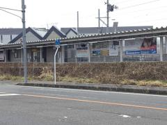 郡山富田駅