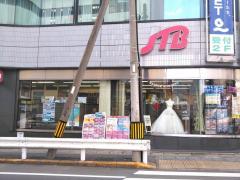 近畿日本ツーリスト 水戸支店