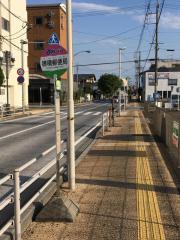 「穂積郵便局」バス停留所