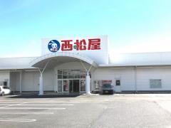 西松屋 瀬戸内邑久店