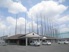 桜の牧スポーツセンター
