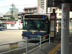 「地下鉄平針」バス停留所