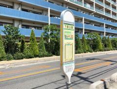 「下前公園」バス停留所