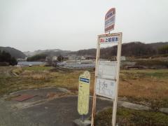 「桧垣本市場前」バス停留所