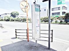 「帯山中学前」バス停留所