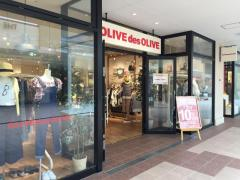 OLIVEdesOLIVE アウトレット滋賀竜王