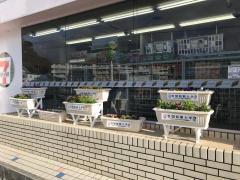 セブンイレブン キヨスクJR南岩国駅店