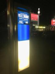 「市立工業高校」バス停留所