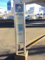 「瓦町公園前」バス停留所