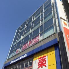 むさし証券株式会社 久米川支店