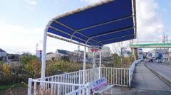 「和合北口」バス停留所