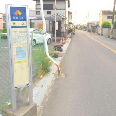 「辻之」バス停留所