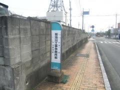 「菊池川工事事務所前」バス停留所
