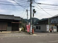 「一柳」バス停留所