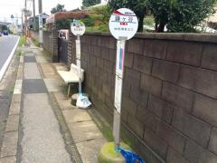 「鎌ケ谷」バス停留所