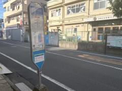 「道塚小学校」バス停留所