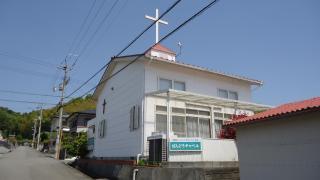 大麻キリスト教会