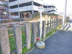 「鎌倉武道館前」バス停留所