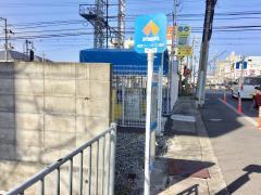 「和泉大宮駅前」バス停留所