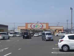 ザ・ダイソー 仙台新港店