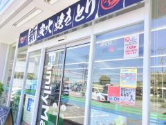 ファミリーマート 北島田町一丁目店