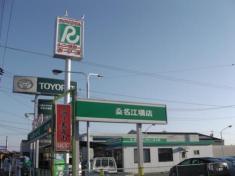トヨタレンタリース三重桑名江場店
