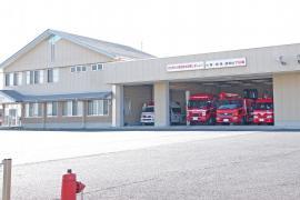 板倉消防署