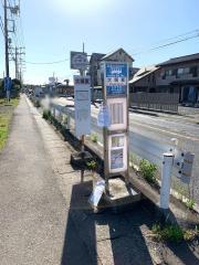 「大塚東」バス停留所