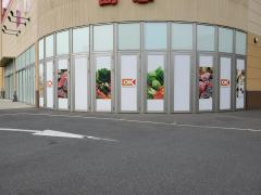 オーケー 三郷中央店