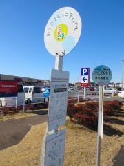 「ショッピングセンター」バス停留所