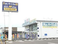 ビッグエムワン福井大町店