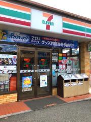 セブンイレブン 川越宮下町2丁目店