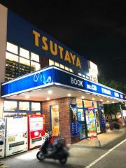 TSUTAYA御座店