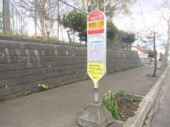 「里見町1丁目」バス停留所