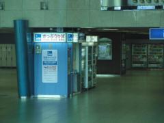 「新大阪」バス停留所