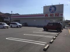 西松屋 高知神田店