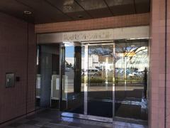 東京海上日動火災保険株式会社 鹿島支社