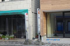 「六地蔵」バス停留所