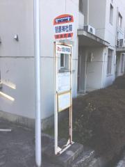 「菅原神社前」バス停留所