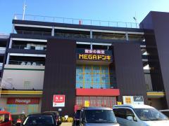 MEGAドン・キホーテUNY 名張店